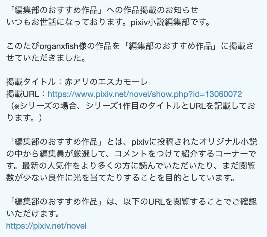 スクリーンショット 2021-04-30 6.00.58.png
