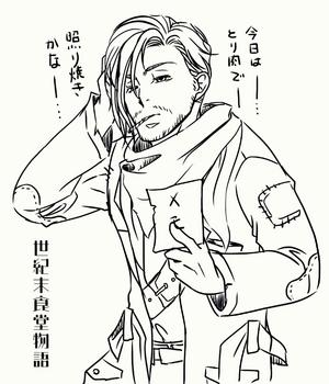 買い出しに行くヨモギさん.jpg